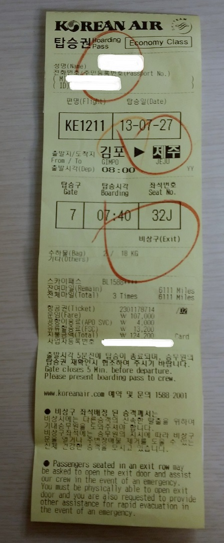 20130830_202845_5